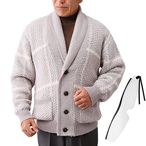 ウール 長袖 ヘチマ襟 オーストラリア羊毛使用くつろぎカーディガン Pierucci/ピエルッチ NE-2036 しおり型ルーペ付 (M)