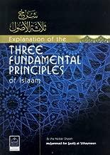 Explanation of the Three Fundamental Principles of Islaam