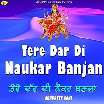Tere Dar Di Naukar Banjan
