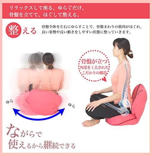 東急スポーツオアシス腹筋器具ながら骨盤チェアコアトレ腰回り腹筋ストレッチ美姿勢座椅子リクライニング14段階エクササイズガイド付ピンク