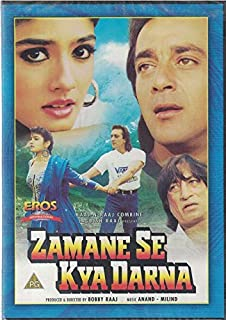 Zamane Se Kya Darna (Brand New Single Disc Dvd, Hindi Language, With English Subtitles, Released By Eros International) Made In UK