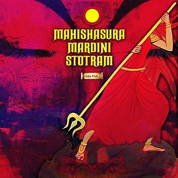 Mahishasura Mardini Stotram - Ayigiri Nandini