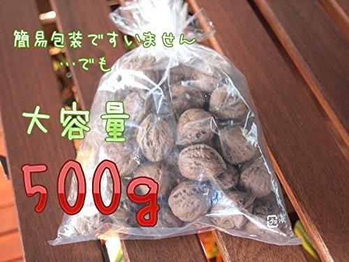 南信州ここだに国産くるみ長野県産生くるみナッツ(殻付きくるみ500g)