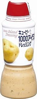 キユーピー 1000アイランドドレッシング 380ml×3本