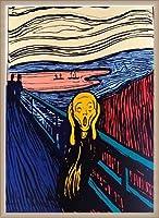 ポスター アンディ ウォーホル Sunday B Morning The Scream orenge (After Munch) 限定1500枚 証明書付 額装品 ウッドベーシックフレーム(オフホワイト)