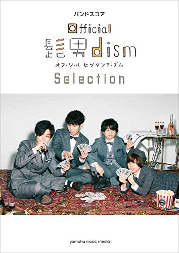 バンドスコア Official髭男dism Selection