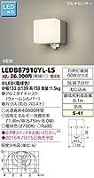 東芝ライテック LED一体形アウトドアブラケット マルチセンサー付ポーチ灯 乳白フロスト 幅133