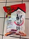 Pastel de Flor Mixto 1200 gramos con Osmanthus, rosa, lirio, jazmín y flor de crisantemo, comida especial para bocadillos de Yunnan China