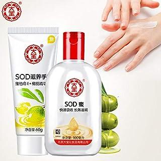 Dabao Sod Milk - Crema hidratante para manos (60 g, anticongelante, antiarrugas, antienvejecimiento)