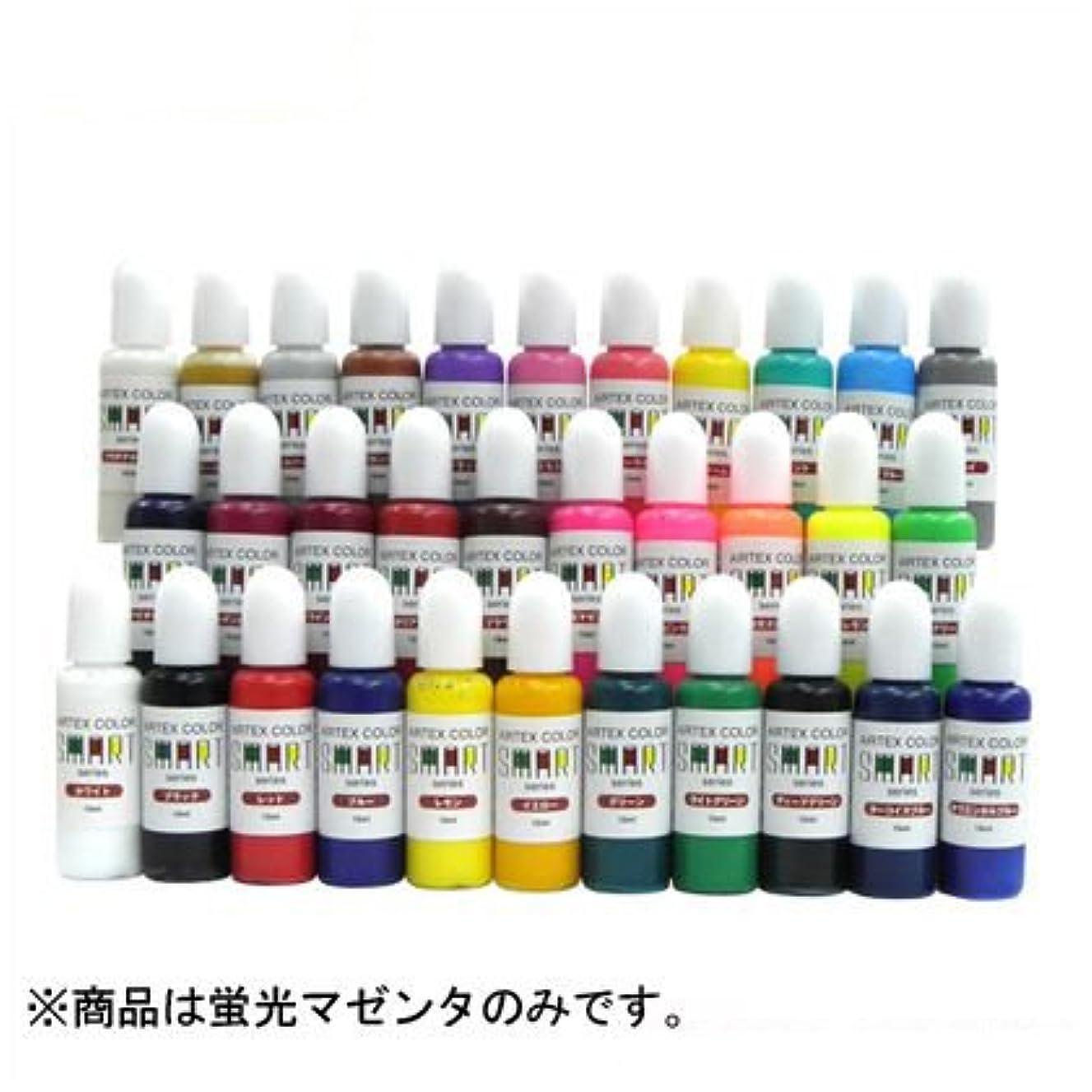 法律多様なアレルギー性エアテックス カラースマートシリーズ 蛍光マゼンタ ACS17
