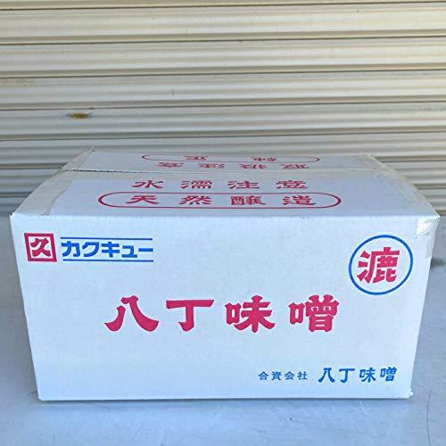 八丁味噌 カクキュー 八丁味噌 10kg 業務用 漉 赤味噌