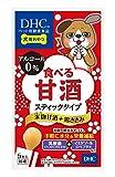 食べる甘酒スティックタイプ 米麹甘酒+鶏ささみ 50g(10gx5本)