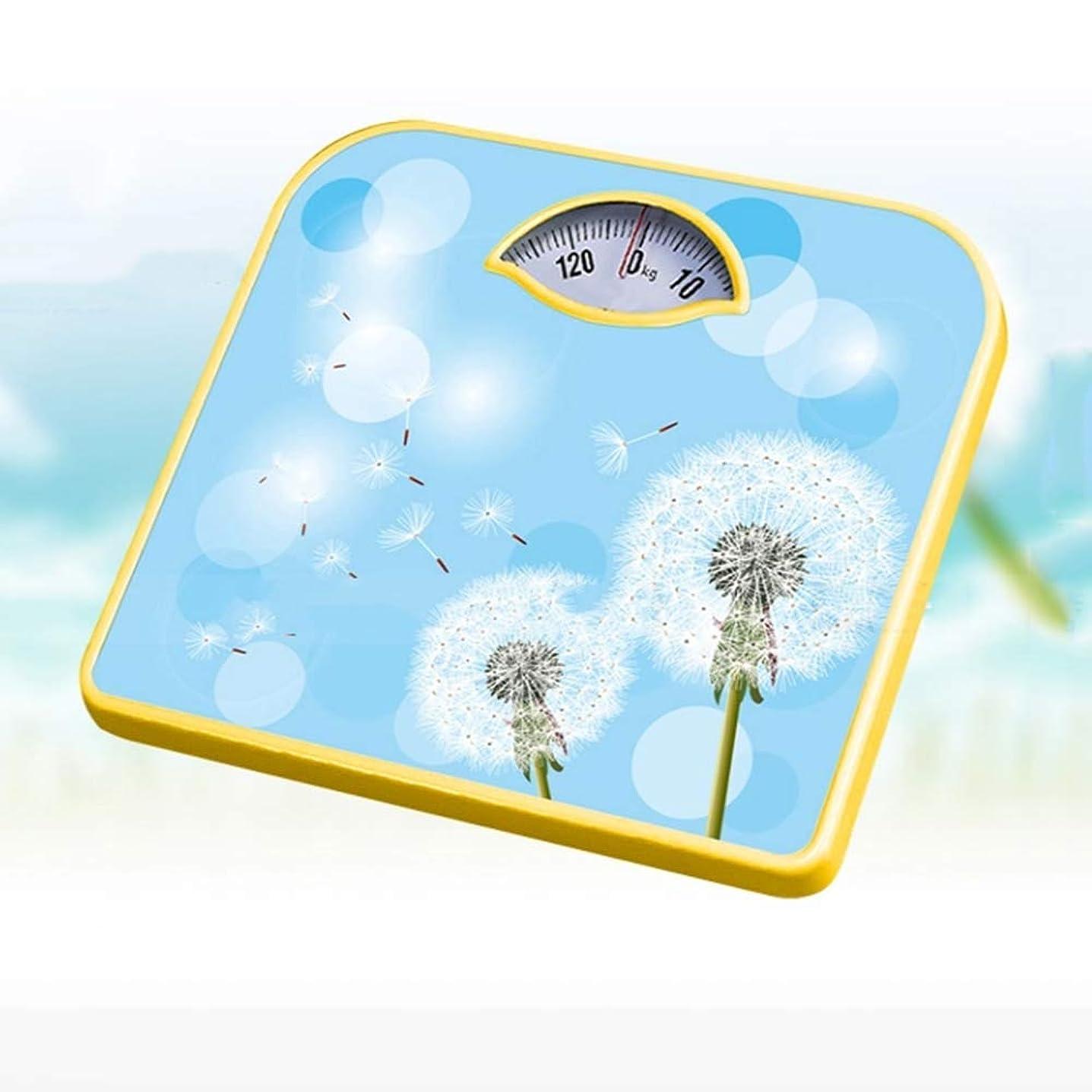 最大化するモチーフケントアナログ体重計、機械式回転ダイヤル、健康的な体重計、硬質金属製プラットフォーム、電池不要、黄色/青