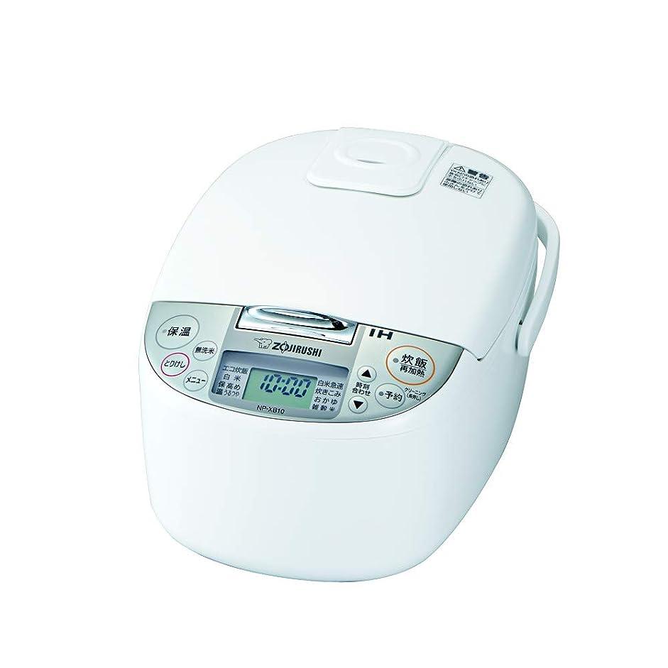 象印 炊飯器 5.5合 IH式 極め炊き ホワイト NP-XB10-WA