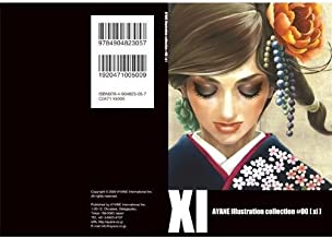 AYANE Illustration collection #00 [ xi ]