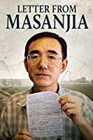 Letter from Masanjia [DVD]