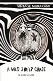 Wild Sheep Chase, A (3D edition with glasses) (Lead Title): Special 3D Edition