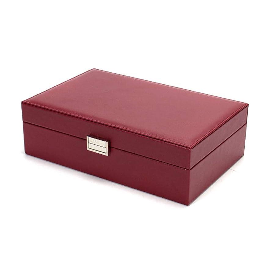 先入観郡増強するジュエリーボックスレザーオーガナイザースタッカー赤面小旅行女の子のためのギフトイヤリング用ブレスレットリングロック可能 箱