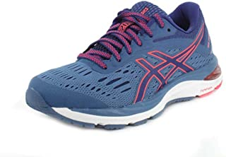ASICS Gel-Cumulus 20 MX Men's Running Shoes