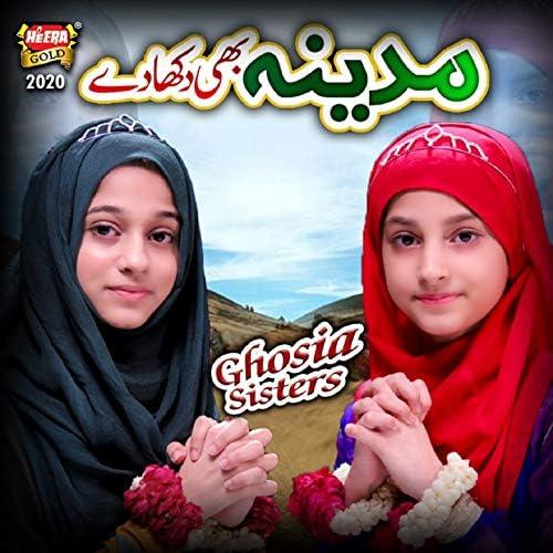 Ghosia Sisters