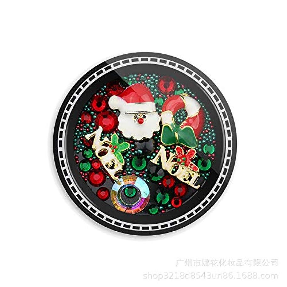 噴水光沢のある一口ネイルアート メタルパーツ ネイルパール 3Dネイルシール クリスマス ネイルデコレーション かわいい プレゼント
