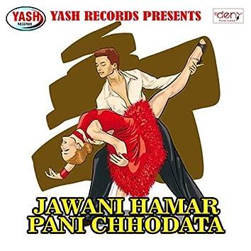 Jawani Hamar Pani Chhodata