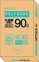 オルディ ポリバッグビジネスBOX 90L 0.05mm 乳白半透明 100P×2