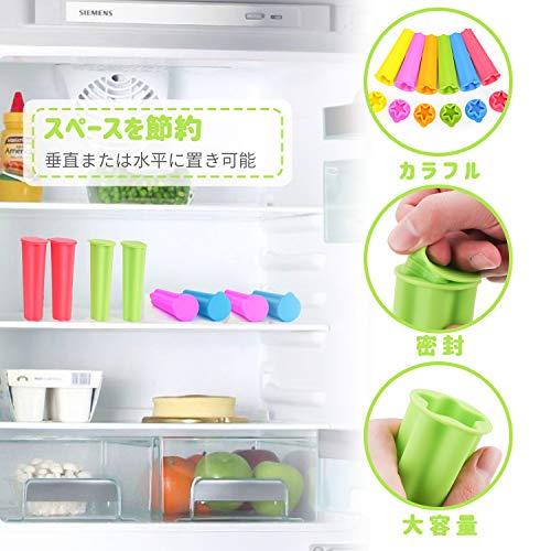 Joyoldelf『アイスキャンディーメーカー』