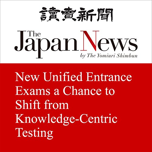 New Unified Entrance Exams a Chance to Shift from Knowledge-Centric Testing | The Japan News