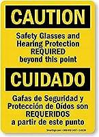 注意サイン-注意:このポイントを超えて必要な保護メガネと聴覚保護具。 通行の危険性屋外防水および防錆金属錫サイン