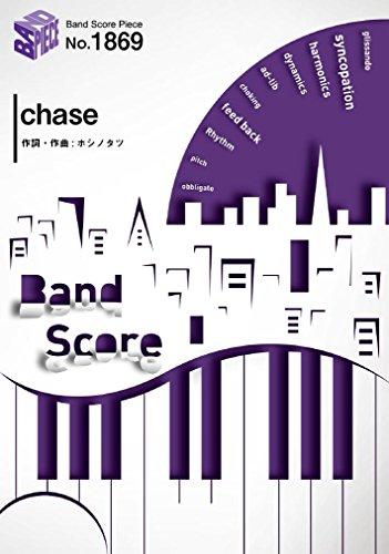 バンドスコアピースBP1869 chase / batta ~TVアニメ「ジョジョの奇妙な冒険「ダイヤモンドは砕けない」第二期OPテーマ (Band Score Piece)