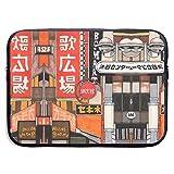 WH-CLA Manga De Rue Japonais 13-15 Pouces Housse Ordinateur Portable Housse en Néoprène Antichoc...