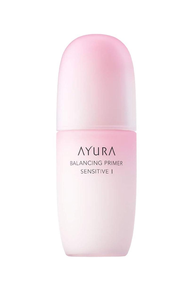 欠席はさみ偽物アユーラ (AYURA) バランシング プライマー センシティブ Ⅰ (医薬部外品) < 化粧液 > 100mL みずみずしくうるおい 健やかできめの整った肌へ まろやか ミルクタイプ 敏感肌用