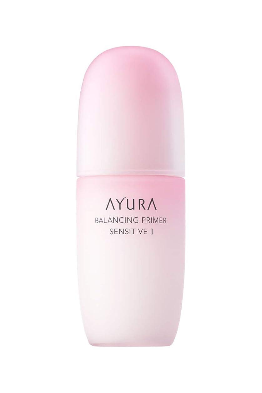 消防士原点想像するアユーラ (AYURA) バランシング プライマー センシティブ Ⅰ (医薬部外品) < 化粧液 > 100mL みずみずしくうるおい 健やかできめの整った肌へ まろやか ミルクタイプ 敏感肌用