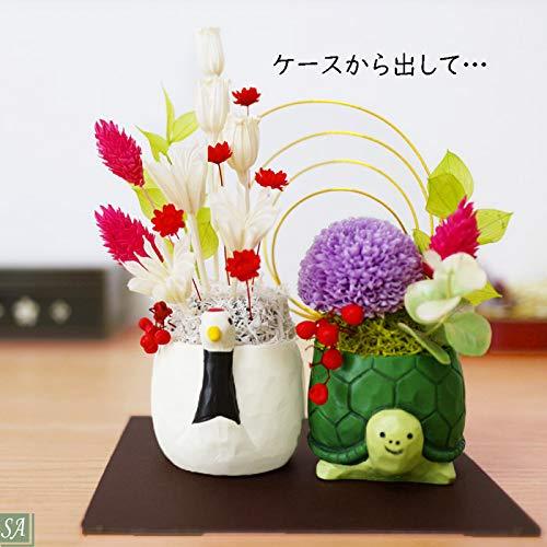 サウンドアレンジ鶴亀つるかめ(クリアケース)プリザーブドフラワー花ケース入り