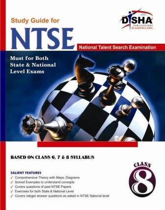 Study Guide for NTSE (Class 8) (Old Edition) (Old Edition)