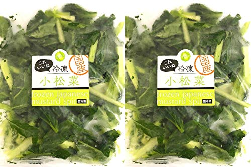冷凍小松菜 国産(熊本、宮崎、徳島など)バラ凍結冷凍野菜 500g(250g×2) 冷凍野菜 【消費税込み】1kg購入で100gプレゼント中