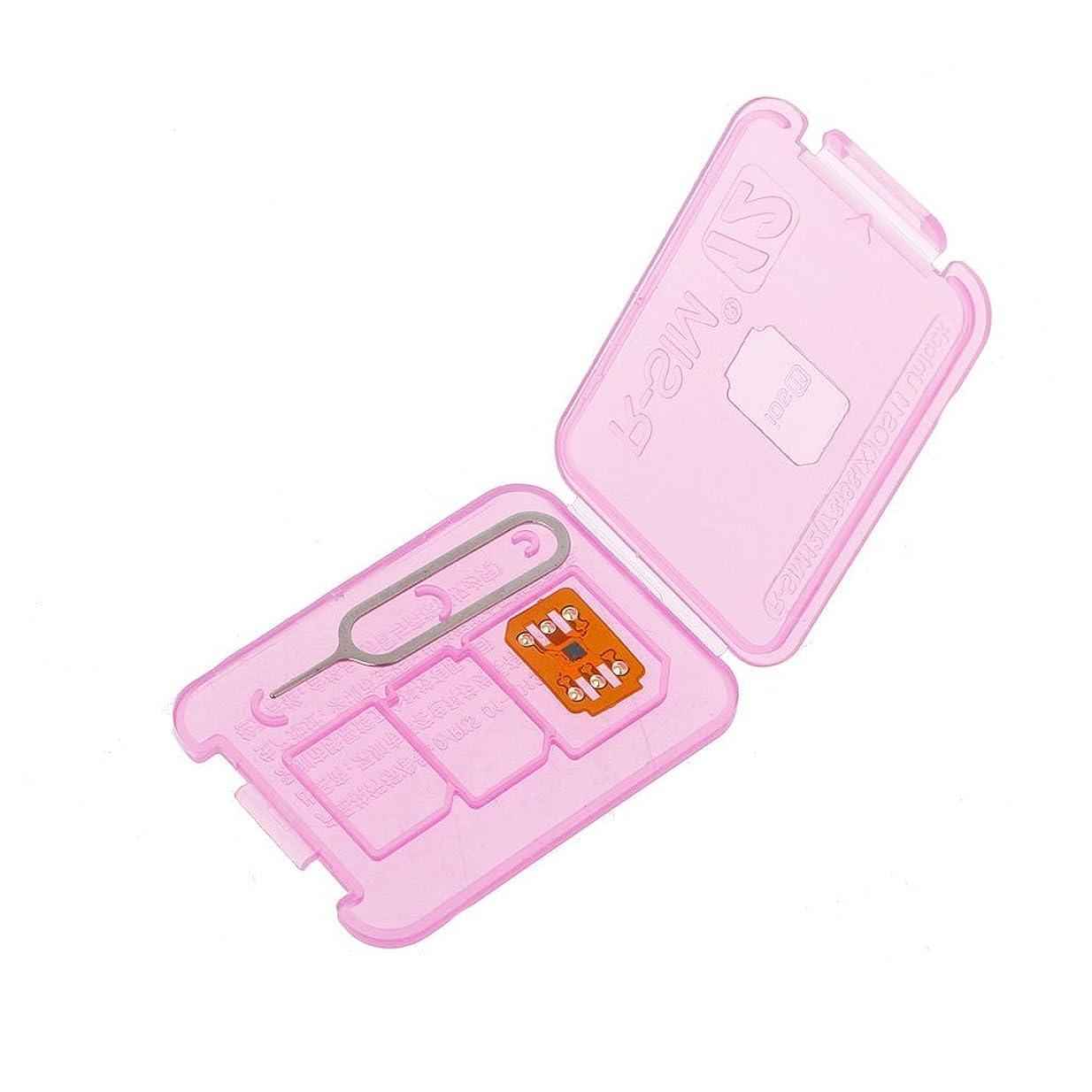行官僚説教Unlock Sim12 ロック解除アダプタ iOS11 対応 SIM Unlock アンロック SIMフリー 解除アダプター auto 4G iPhone X / 8 / 8 Plus / 7 / 7 Plus / 6S / 6S Plus / SE / 6 / 6 Plus / 5S