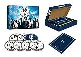陸王 -ディレクターズカット版- DVD-BOX[DVD]