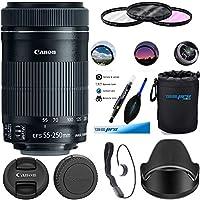 Canon EF-S 55-250mm f/4-5.6はSTMレンズです - Deal-Expo エッセンシャルアクセサリーセット