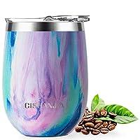 cishanjia termos caffè, 360ml tazza termica da viaggio riutilizzabile in acciaio inox con coperchio, thermos senza bpa,tazza da viaggio riutilizzabile per caffè, succhi o latte (iridescente)