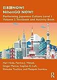 日本語NOW! NihonGO NOW!: Performing Japanese Culture - Level 1 Volume 2 Textbook and Activity Book