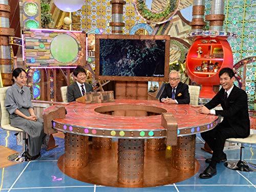<熊本県にあるポツンと一軒家><埼玉県にあるポツンと一軒家><高知県にあるポツンと一軒家>