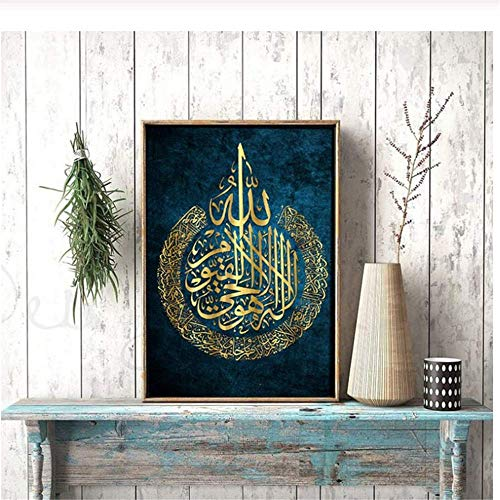 YaShengZhuangShi Wandkunst Leinwand Malerei Ayat ul kursi modernen Stil Geschenk Muslim Hochzeitsdekor Arabische Kalligraphie Poster Druck Home Decoration 60x80cm kein Rahmen