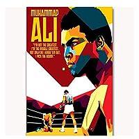 Suuyar モハメド・アリボクシングの王最大のボクサープレーヤーヴィンテージポスターアートシルクキャンバスホームルーム壁プリント装飾-50X70Cmフレームなし