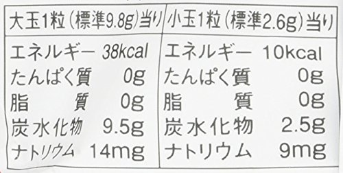 ロッテ小梅(袋)68g