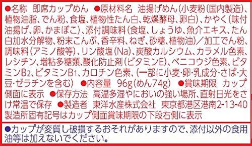 マルちゃん赤いきつねうどん(東)96g×12個