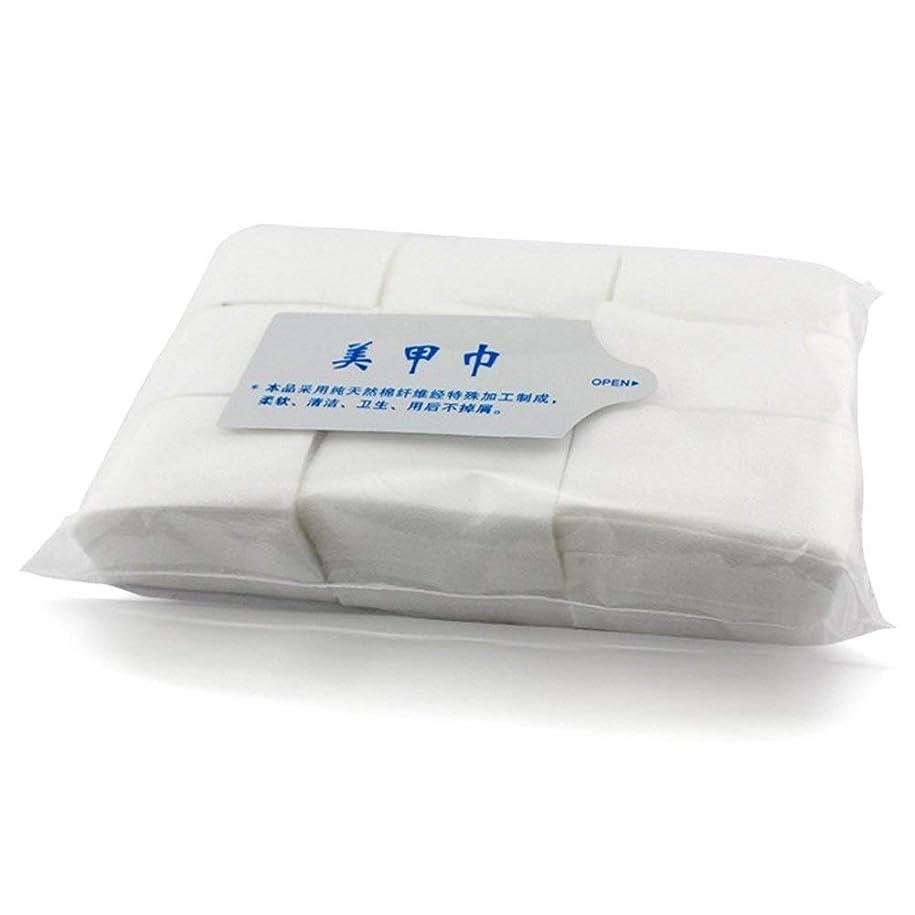 楽しい強制不完全ネイルワイプ 天然素材不織布 900枚入り コットン ワイプ/ジェル ネイル マニュキア オフ (2pack)