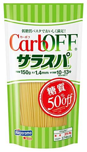 スマートマットライト はごろも CarbOFF (低糖質パスタ) サラスパ 1.4mm 150g (5601) ×5個