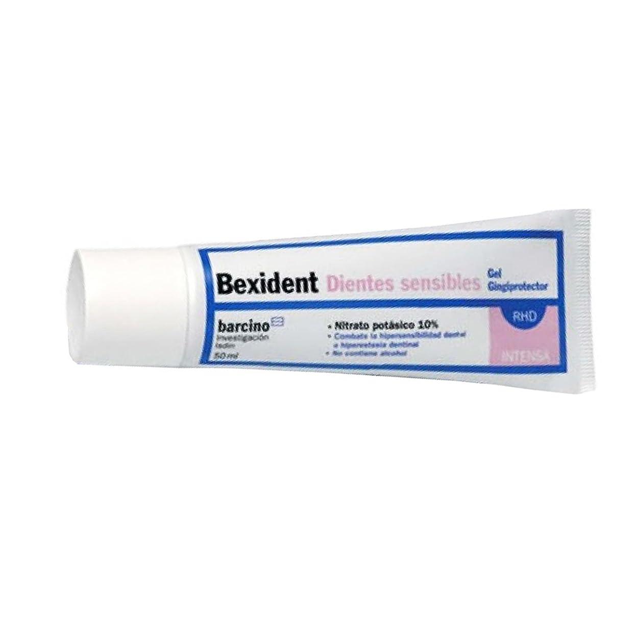 純粋な教育するアトミックBexident Sensitive Teeth Gel 50ml [並行輸入品]